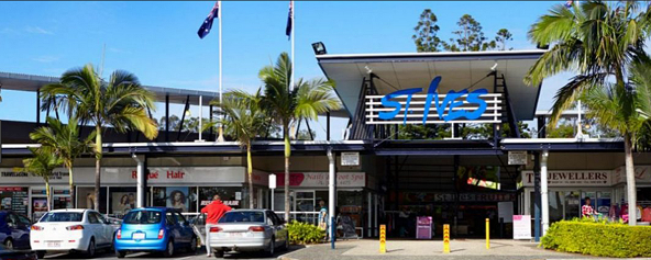 St Ives Goodna Shopping Centre image 1